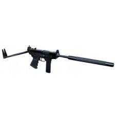 Оружие списанное (охолощенное ) модели Кедр ПП-91