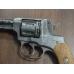 Оружие списанное (охолощенное) модели Нагана РНХТ 10 ТК