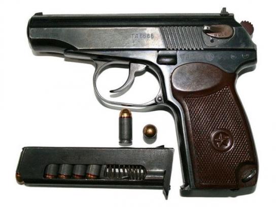 """Оружие списанное (охолощенное) Пистолет модели """"ПМ-СХ"""" 1953 г."""