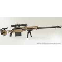 Охотничий нарезной карабин Cadex CDX-50 Tremor, в калибре 50 BMG. Производитель: CADEX Defence