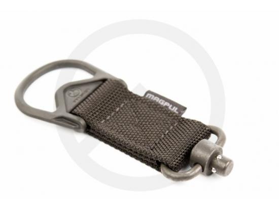 Адаптер Magpul MS1 - MS3 QD Adapter (арт. MAG517-BLK)