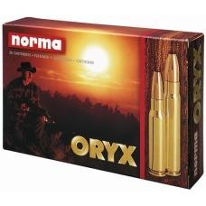 Патроны Norma Oryx 30-06 Springfield 13g/200gr