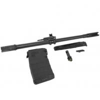 Дополнительный ствол к Полуавтоматической винтовке Desert Tech MDR 308 Win