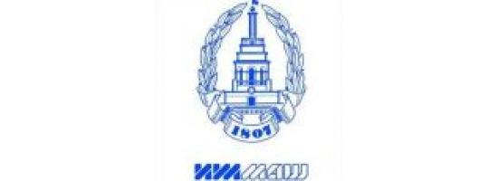 Ижевский машиностроительный завод (ИЖМАШ)