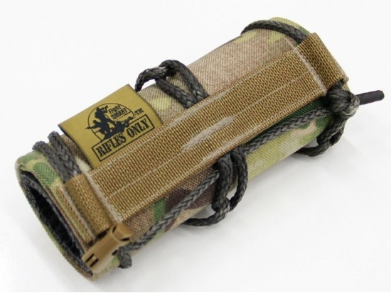 "Чехол термозащитный Suppressor Rifles Only Suppressor Cover ~ HAD. Длина 8"", цвет Coyote Brown"