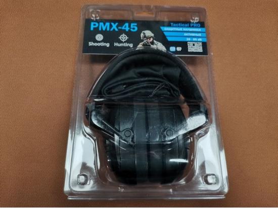 Наушники Tactical PRO PMX-45