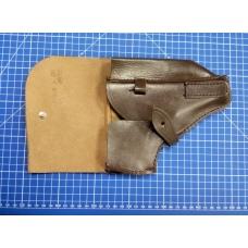 Кобура для ПММ (пистолет Макарова Модернизированный)