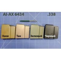Магазин для винтовки ACCURACY калибра .338 Lapua Mag (на 10 патронов)  (AI-AX 6434)