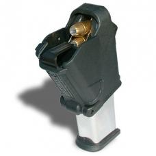 Заряжатель и разряжатель универсальный для пистолетов от 9 мм до 45-ого калибра (1005310172705) 2899A