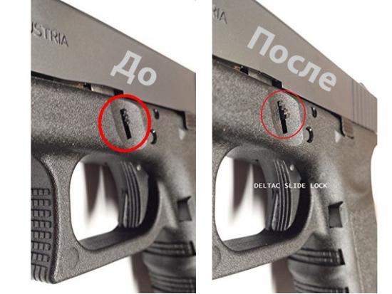 Увеличенный замок затвора для Glock Gen 1 - 4 Deltac Extended Takedown Plate for Glock Gen1 to Gen4 (39H-SSL-ESSG43-GLC43B)