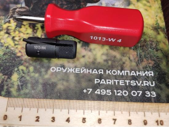 Инструмент регулировки целика Heckler Koch 1013-W4