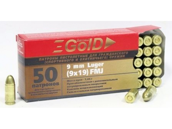 9x19 Luger FMJ лат.п.лат. (Gold) БПЗ (Люгер)