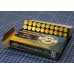 Патрон 308 Winchester MATCH HP BT 12,30 г (190 gr) PPU