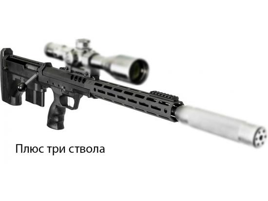 """Охотничий нарезной карабин Desert Tech DT-SRSA2 SBBMGDR 338 LM 26"""" с тремя доп.стволами"""