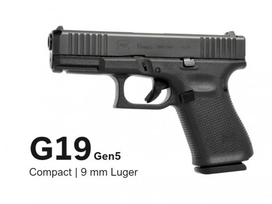 Пистолет спортивный Glock 19 Пятого поколения (Gen 5) калибра 9x19 Luger (Глок 19)