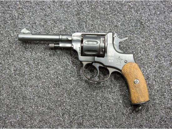 Оружие списанное (охолощенное) модели Револьвер Нагана РНХТ 10ТК