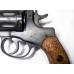 Оружие списанное (учебное) револьвер Нагана 1917 года